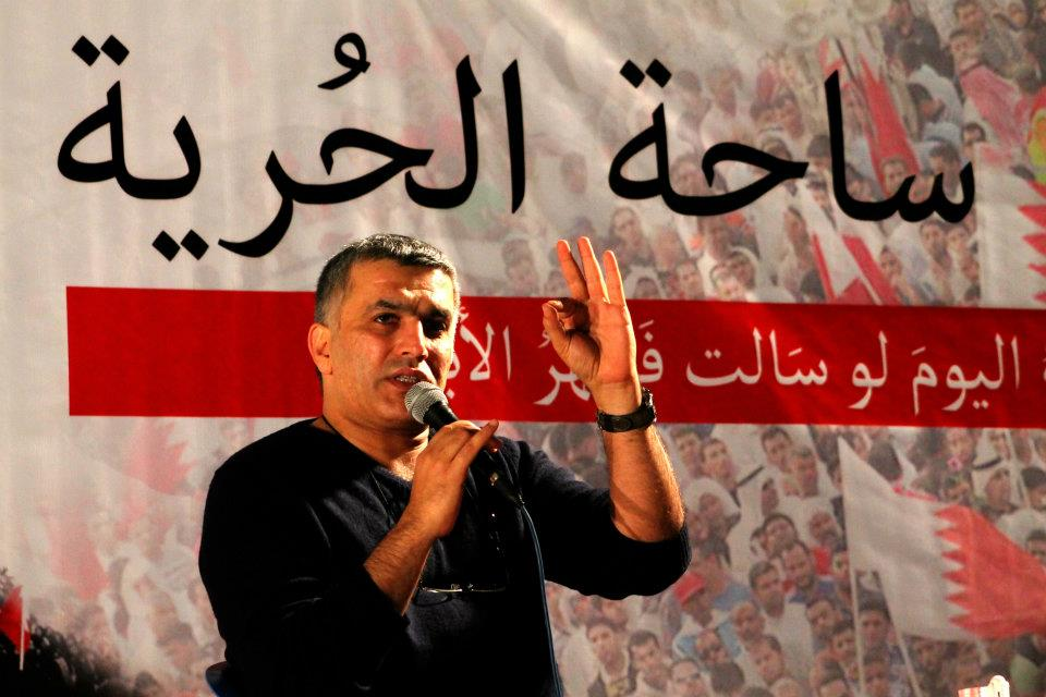 Full report of observer mission to trial of Nabeel Rajab in Bahrain now available