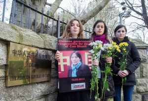 Vigil in memory of Chinese human rights defender Ms. Cao Shunli